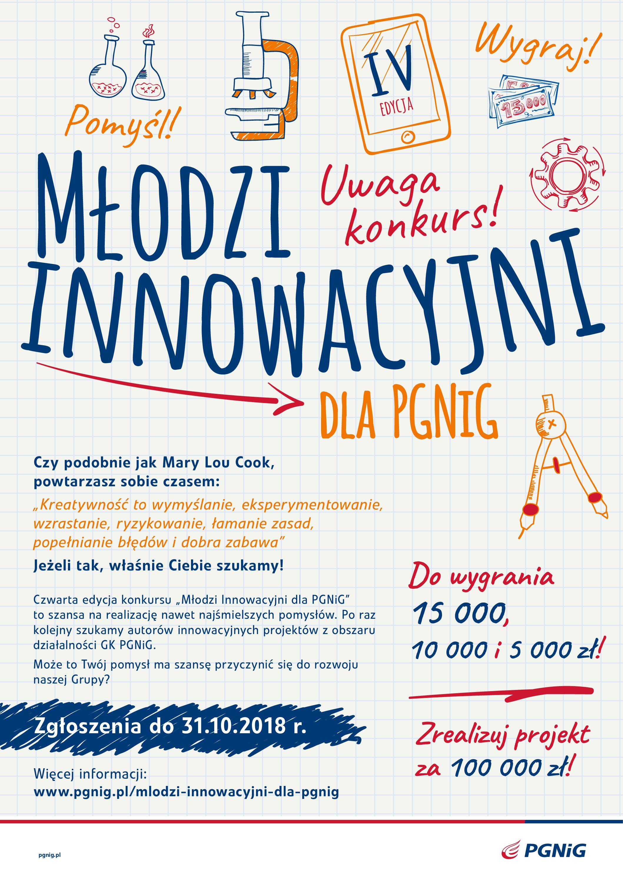 IV edycja konkursu Młodzi Innowacyjni dla PGNIG 2018