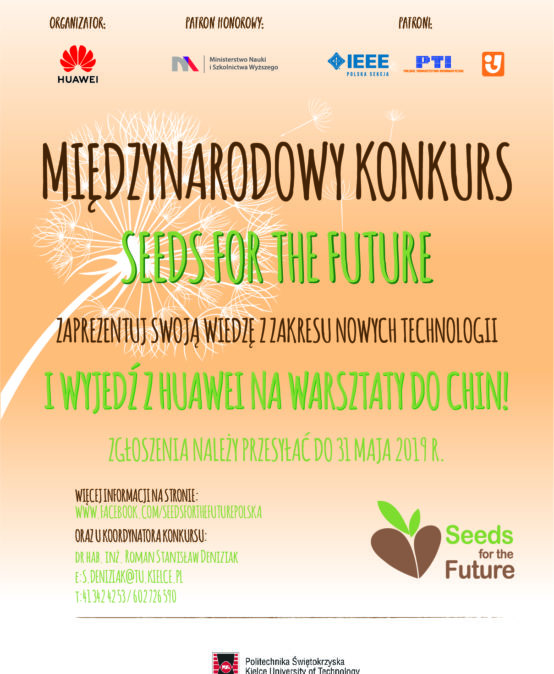 Huawei / Seeds for the Future